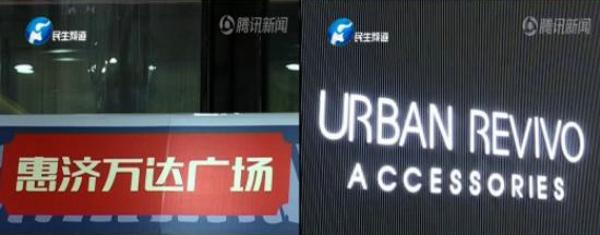 郑州惠济万达广场UR店员毒打顾客扯掉头发
