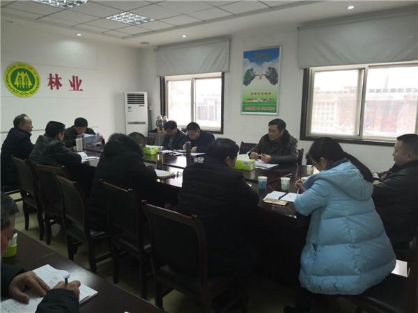 内乡县林业局召开2018年度民主生活会