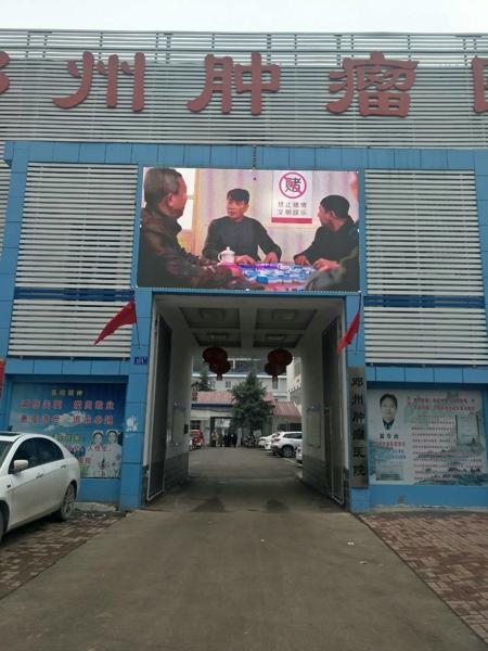 """邓州前进派出所大力组织开展""""公共安全防范""""宣传"""