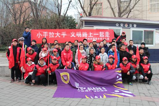 郑州外国语中学40余名学生走上街头参与执勤 宣传交通安全