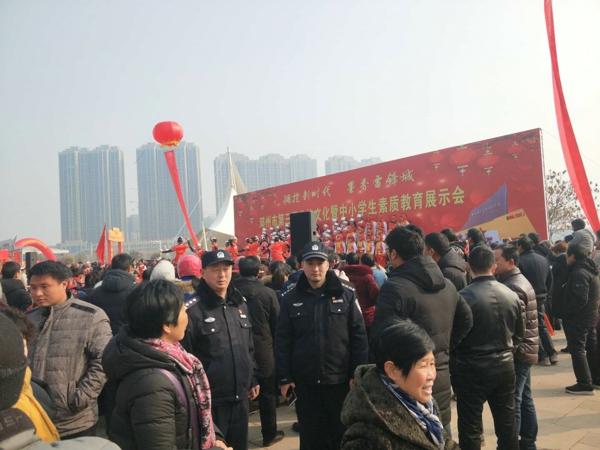 邓州胜利派出所圆满完成邓州市第三届文化节及中小学素质教育实践活动展示安保任务