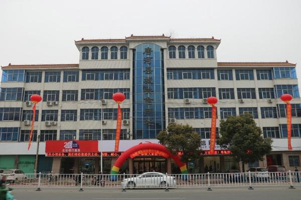 唐河农信社6家营业网点旧貌焕新颜重装开业