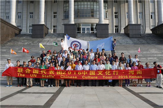郑州西亚斯学院代表团参加第23届联合国青年大会