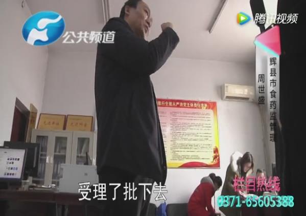 看病开药十几斤、半月就发霉 辉县市共济医院:未及时晾晒