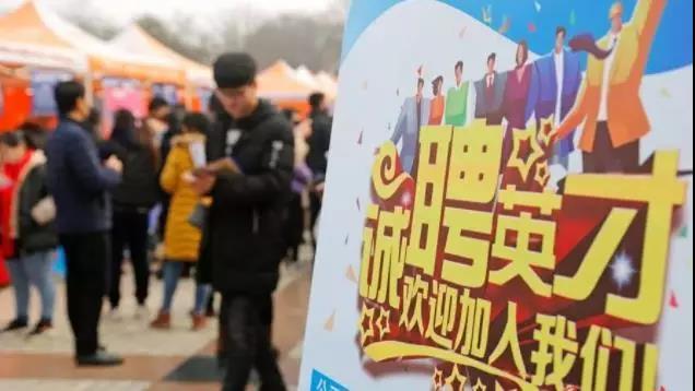 碧桂园·谷熟镇政府2019年新春招聘会正式启动
