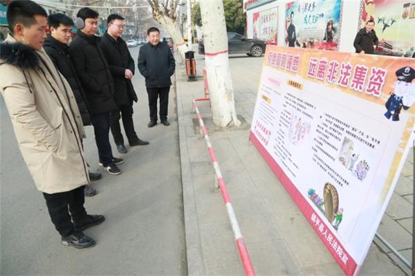 镇平县法院开展抵制非法集资法治宣传活动