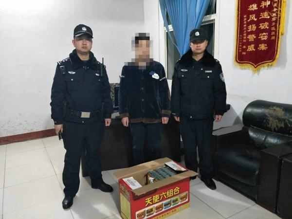 社旗县城郊派出所元宵节安保期间查获一起赌博案件