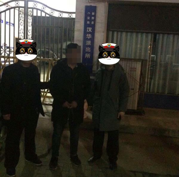 邓州:元庄派出所快速出击抓获一名网上逃犯