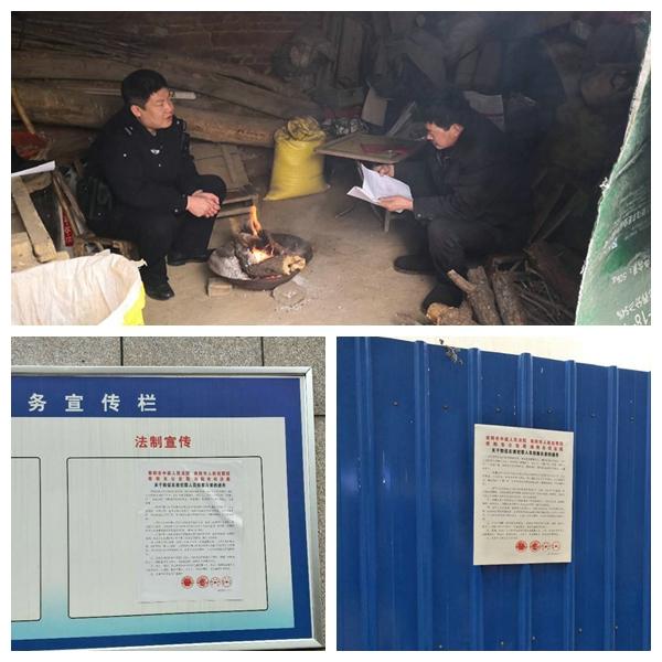 社旗县城郊派出所积极开展敦促在逃人员投案自首宣传活动