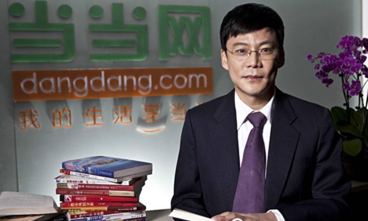 李国庆离开当当二次创业 董事长俞渝兼任CEO