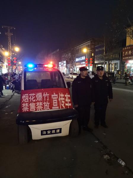 社旗县公安局巡特警大队圆满完成元宵节安保任务