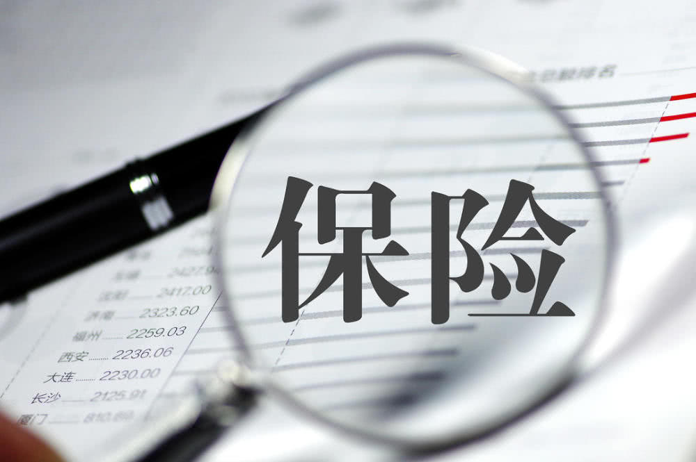 中国人寿副总裁利明光:总保费增长模式转变为