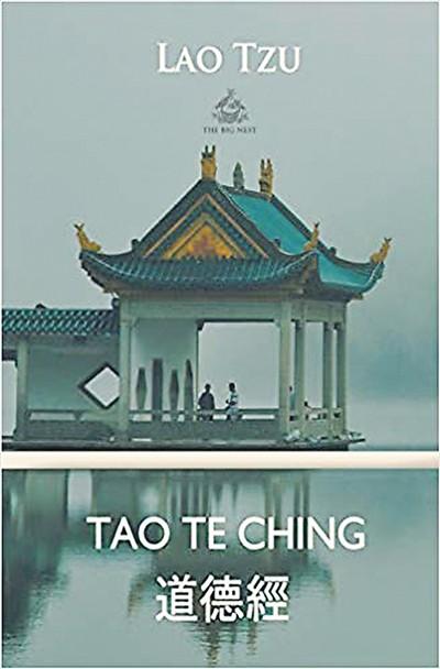 海外读者热议中国经典