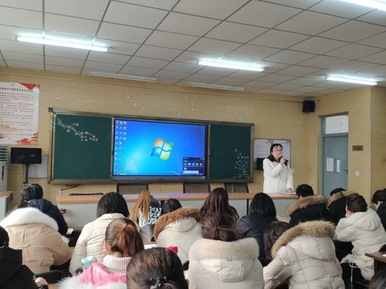 """郑州市五龙口小学开展""""唯有青春和读书不可辜负""""寒假教师读书分享活动"""