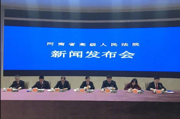 """河南省高院与河南省司法厅联合召开""""人民法院调解平台""""新闻发布会"""