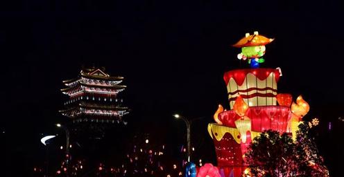 郑州:喜迎新春 园博园灯光璀璨