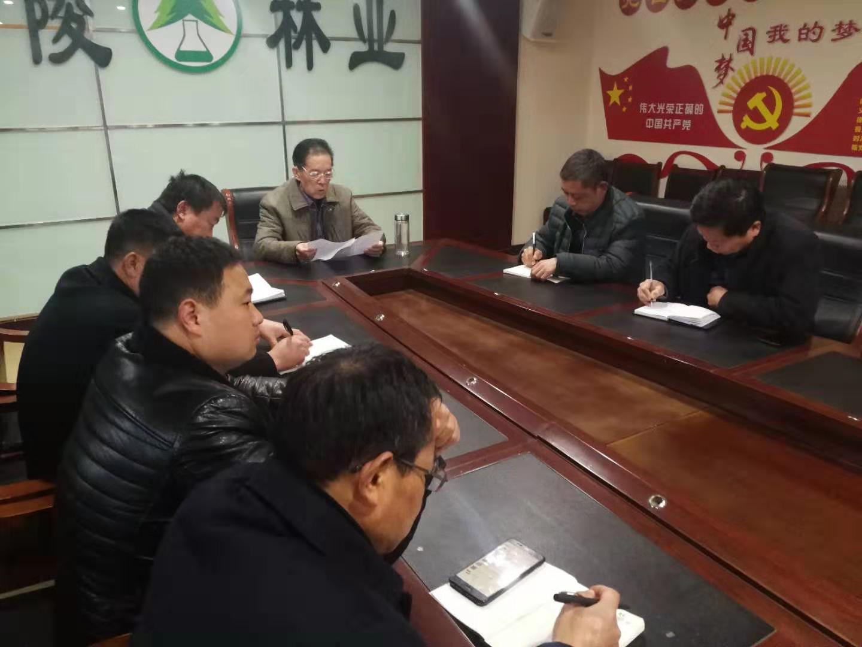 宁陵县林业局召开实施国土绿化提速行动建设森林宁陵加压促进会
