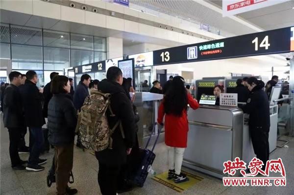 """注意!2月26日起郑州东站对进京旅客实行""""二次安检"""""""