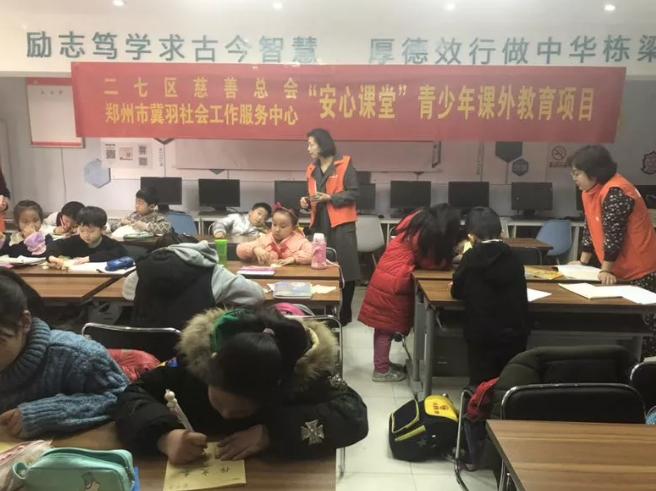 """学后托管+社区养老 郑州二七区这个日间照料点""""温暖满满"""""""