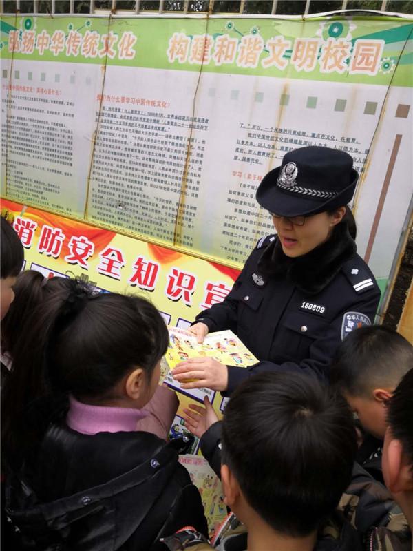 南阳高新公安分局:警花来上安全第一课