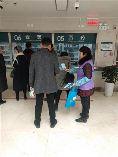 龙晖环保携手惠济区人民医院 开展垃圾分类宣传活动