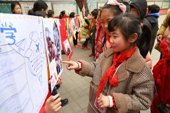 过快乐寒假,展作业风采——郑州市闫垌小学开展优秀寒假作业展评