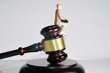 最高检依法对吴浈、靳绥东、李士祥作出逮捕决定