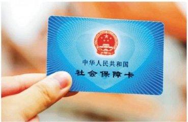 """河南省医疗保障工作会议召开 发放诸多医保""""民生红包"""""""