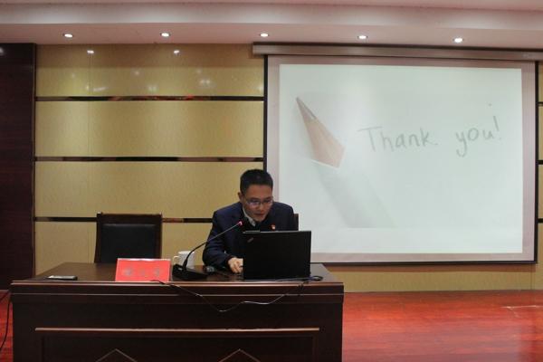 邓州农商银行开展风险实时预警知识培训会
