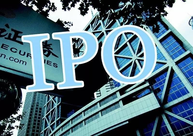 奥美医疗盈利能力五年减半 IPO募投项目前景堪忧