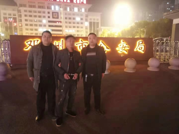 邓州:西关派出所抓获一名外省上网逃犯