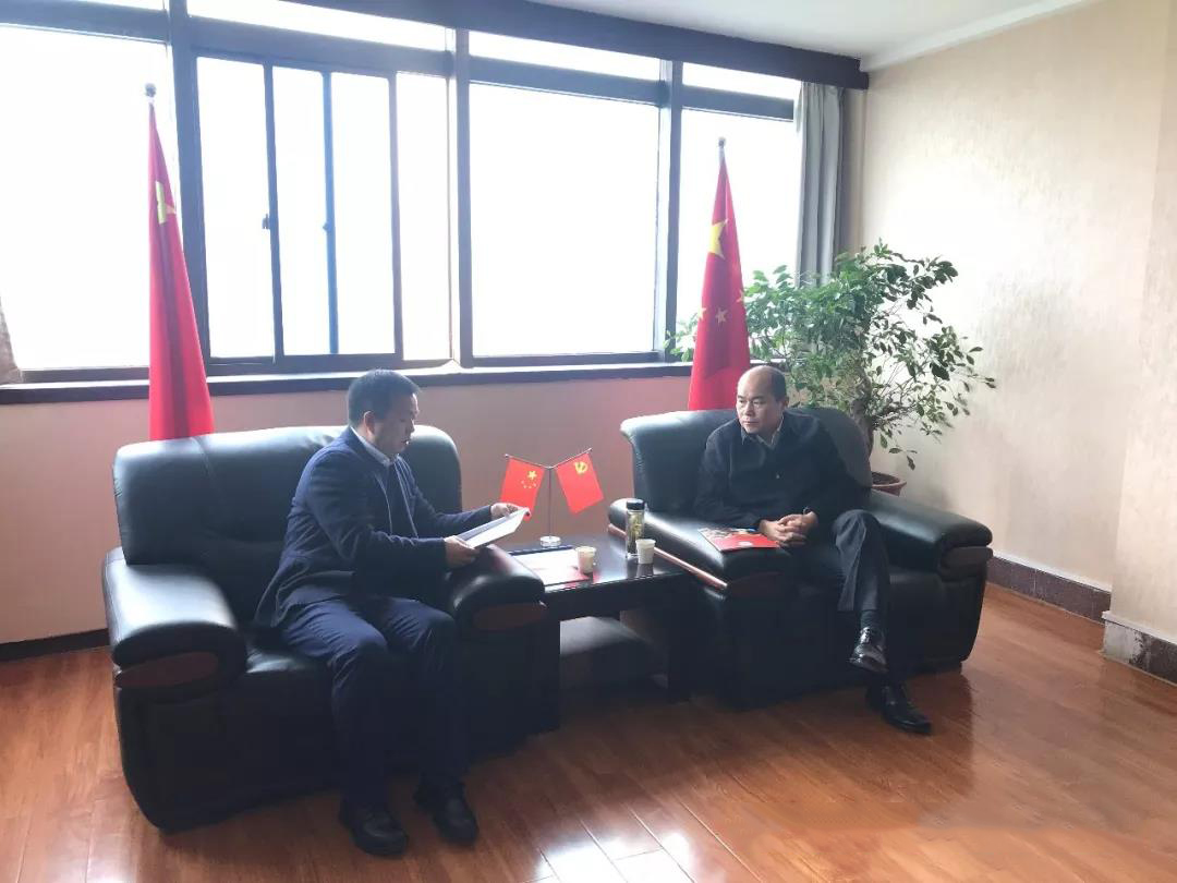 河南省委统战部梁险峰副部长一行到省学生安全救助基金会调研指导工作