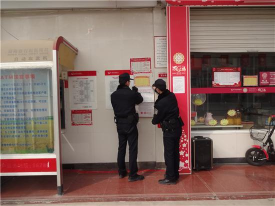 邓州孟楼派出所开展敦促在逃人员投案自首宣传活动