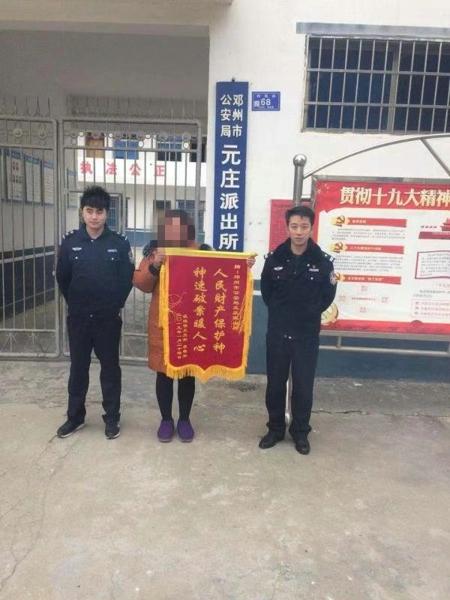邓州:元庄派出所快速破获自行车被盗案  群众送锦旗致谢