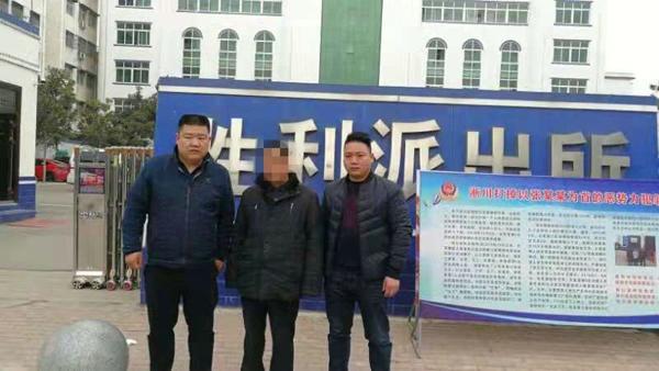 邓州:胜利派出所成功抓获一名上网逃犯