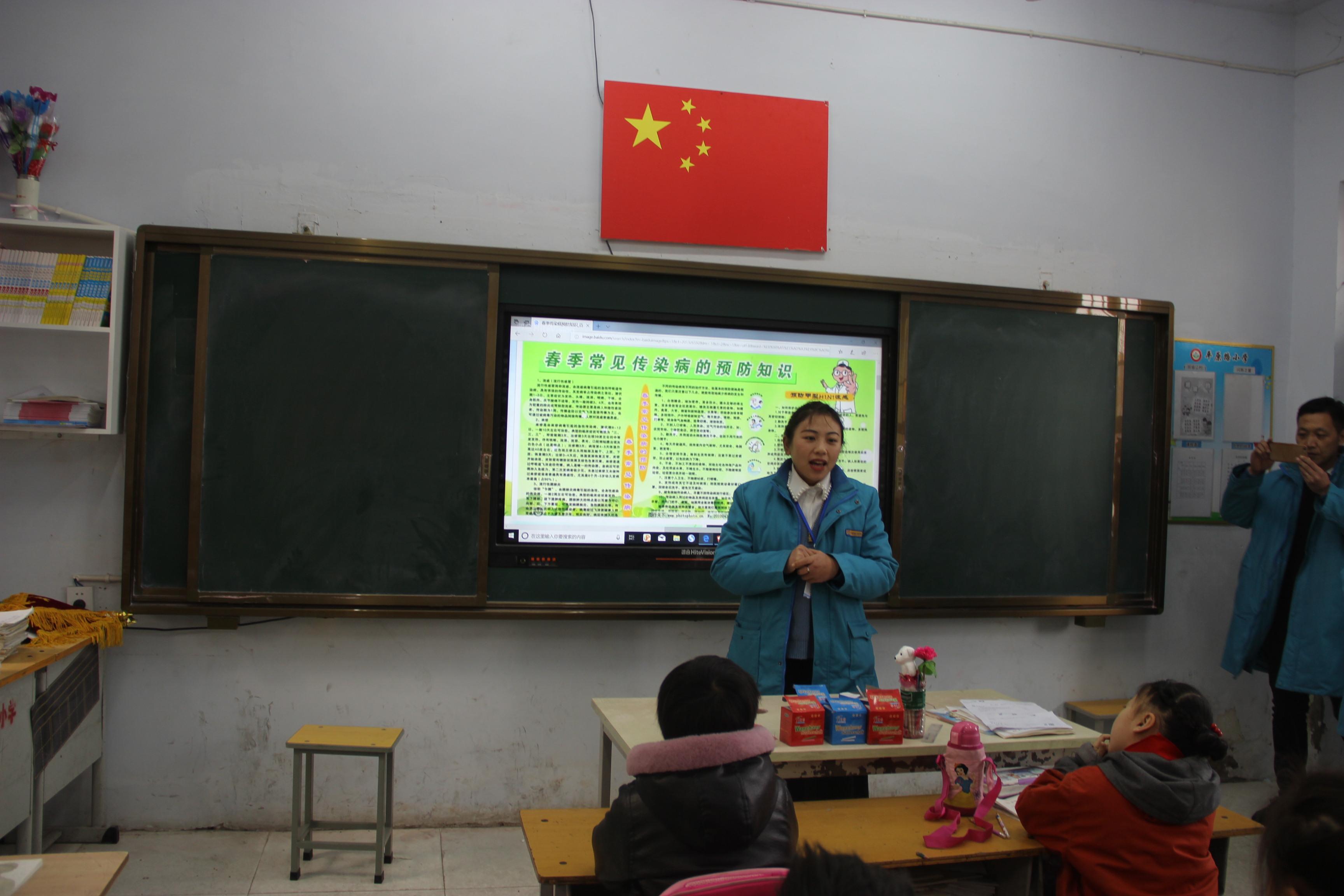 平原路小学:春季传染病防控知识宣传教育活动