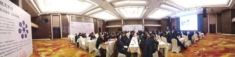 无抗养殖中原行——三仪股份河南三仪战略联盟启动大会在许昌举行