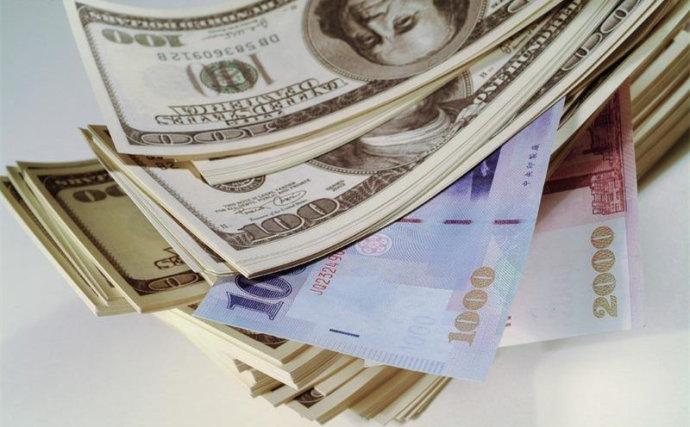 今日汇率:人民币对美元汇率中间价下调56个基点