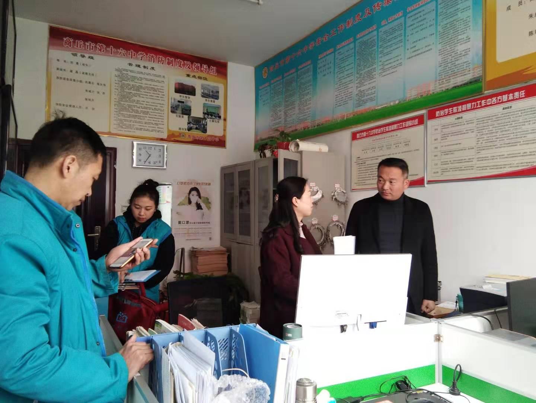 商丘市:平原社区卫生服务中心督导十六中学 春季传染病防控工作