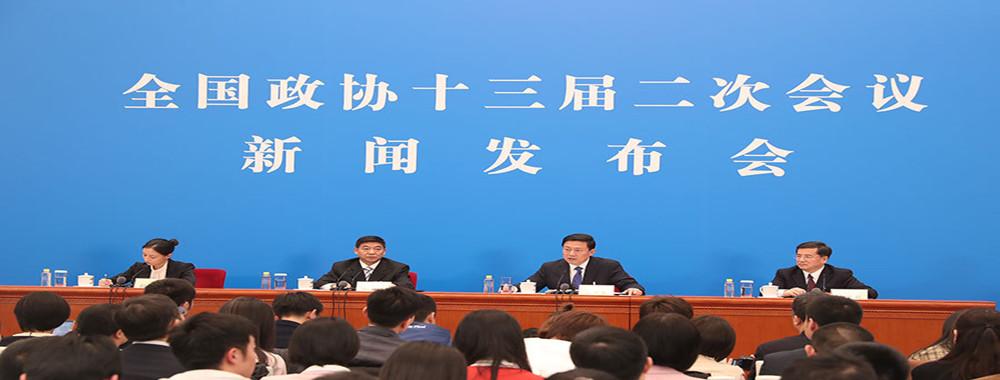 欢迎更多外国记者到中国采访报道,持续关注中国发展变化