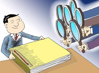 河南:8000余家省市县三级单位实现在线实时联网审计监督