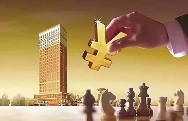 王国海委员:金融扶贫要因地制宜