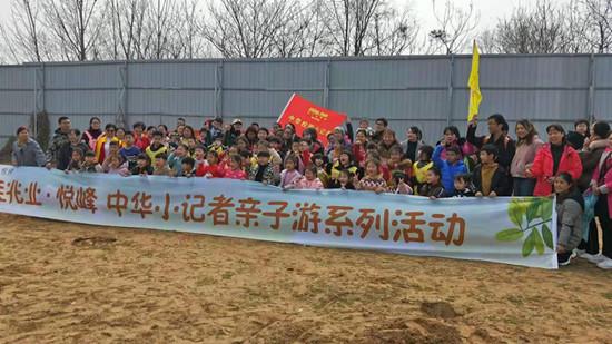 拥抱春天 播种绿色——3·12植树节,中华校园小记者在行动!