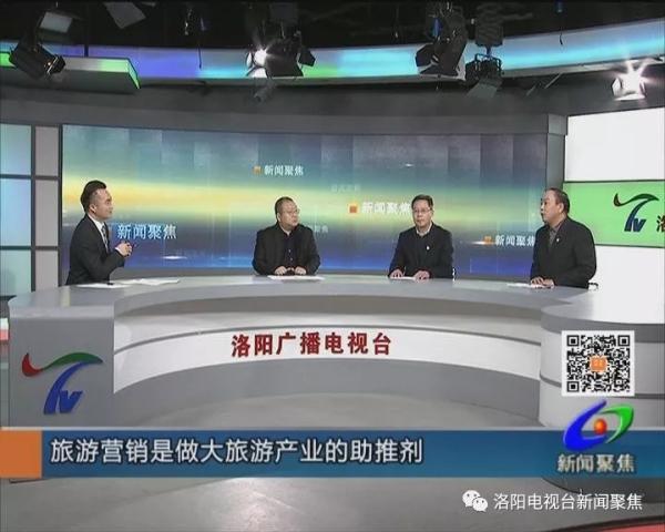 免费创新营销模式,让栾川旅游火炎焱燚