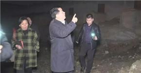南召县一生产企业违法生产 负责人被依法拘留