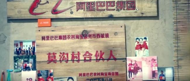 窑洞里的乡愁——莫沟村的老村新貌