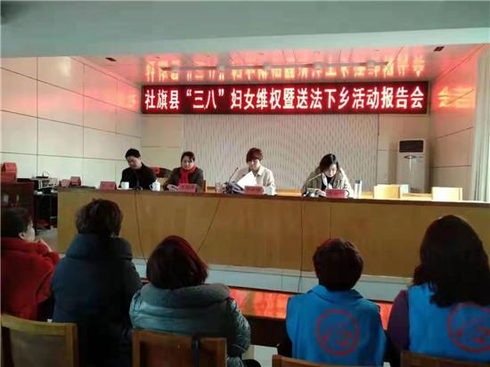 """社旗法院:""""三八""""节送法下乡受欢迎"""