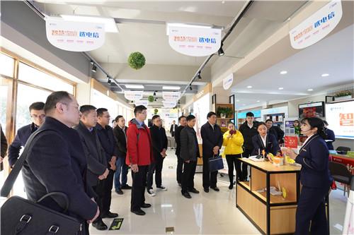 中国电信河南公司召开2019年服务提升恳谈会