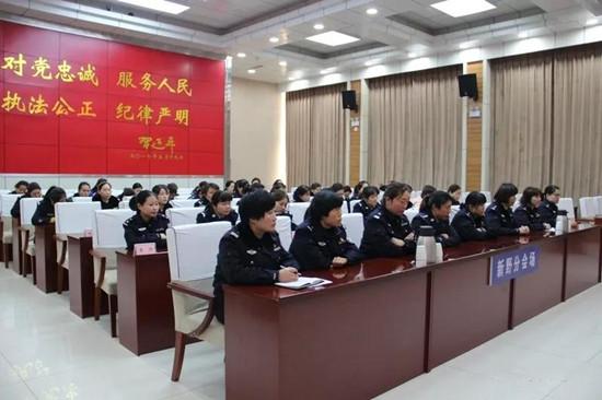"""新野县公安局召开庆""""三八节""""女警座谈会"""