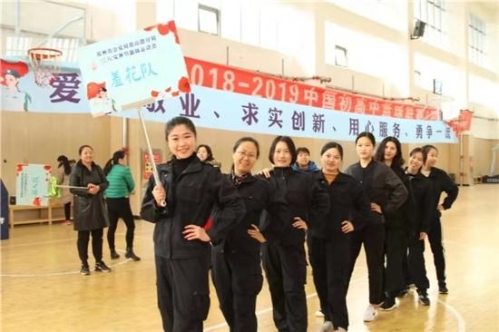 """郑州市公安局嵩山路分局 举办""""三八""""女神节趣味运动会"""